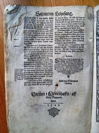 Bible 1588 3