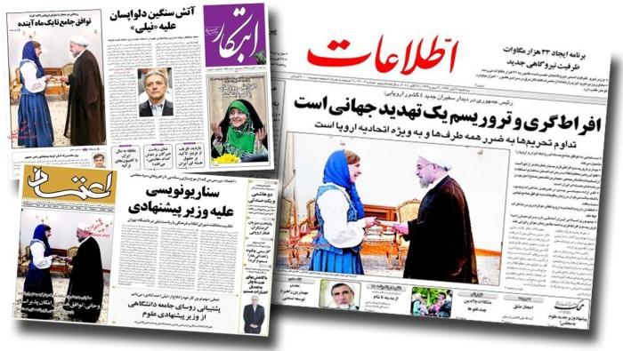 Norway's Female Ambassador to Iran Newspapers